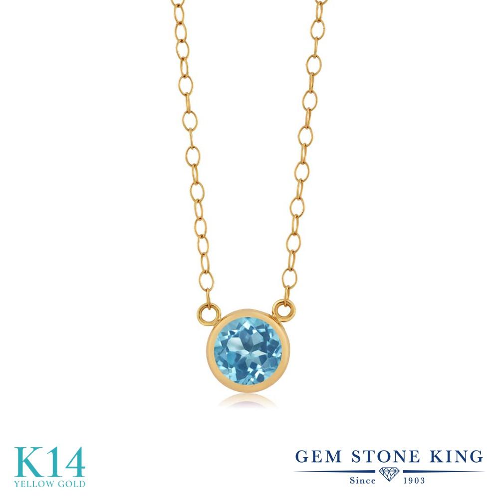 Gem Stone King 0.6カラット 天然 スイスブルートパーズ 14金 イエローゴールド(K14) ネックレス ペンダント レディース 一粒 シンプル 天然石 11月 誕生石 金属アレルギー対応 誕生日プレゼント