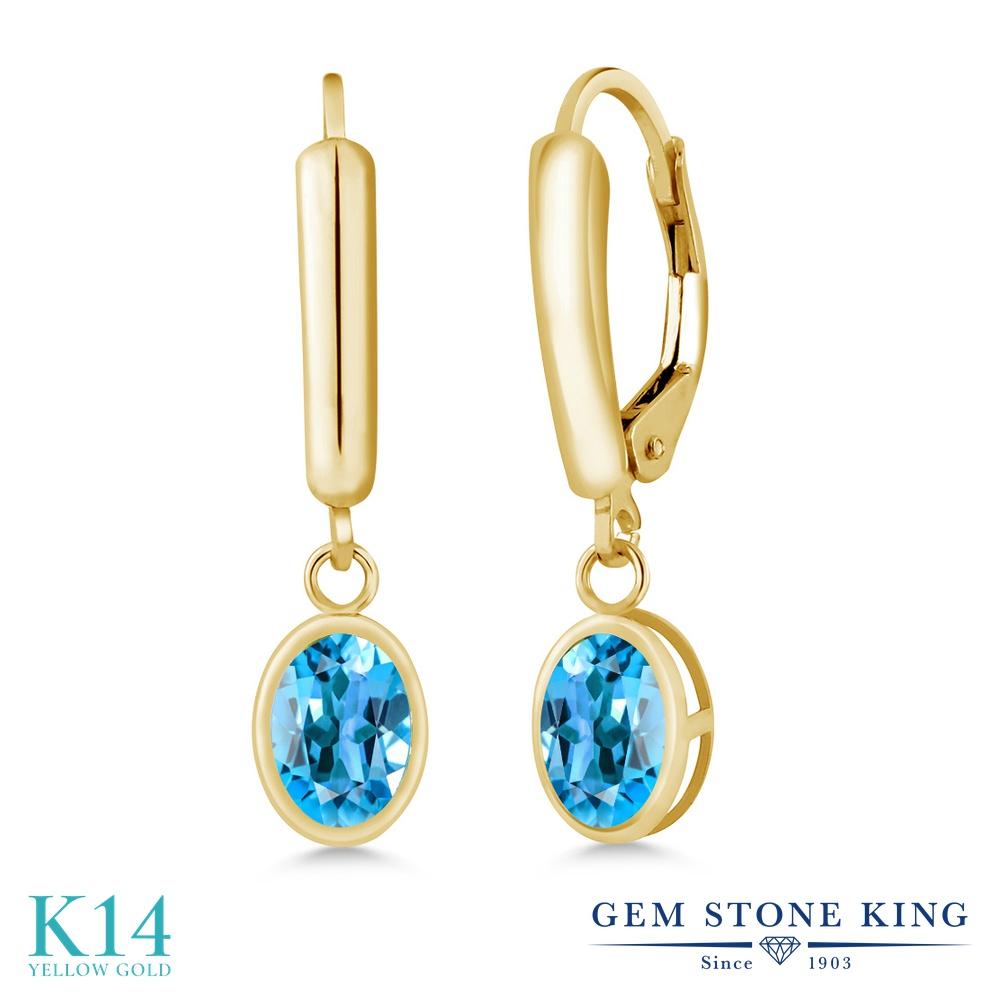 Gem Stone King 1.60カラット 天然トパーズ(スイスブルー) 14金 イエローゴールド(K14) ピアス レディース シンプル ぶら下がり レバーバック 天然石 誕生石 金属アレルギー対応 誕生日プレゼント