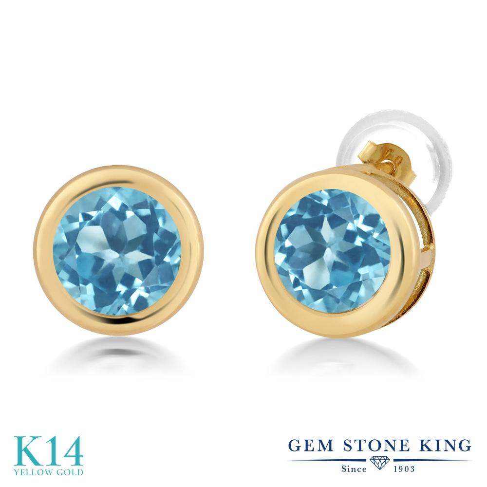 Gem Stone King 2カラット 天然 スイスブルートパーズ 14金 イエローゴールド(K14) ピアス レディース 大粒 シンプル スタッド 天然石 11月 誕生石 金属アレルギー対応 誕生日プレゼント