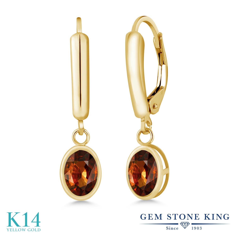 Gem Stone King 2.5カラット 天然石 ジルコン (ブラウン) 14金 イエローゴールド(K14) ピアス レディース 大粒 シンプル ぶら下がり レバーバック 天然石 金属アレルギー対応 誕生日プレゼント