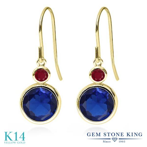 Gem Stone King 4.52カラット シミュレイテッド サファイア 天然 ルビー 14金 イエローゴールド(K14) ピアス レディース 大粒 ぶら下がり フレンチワイヤー 金属アレルギー対応 誕生日プレゼント