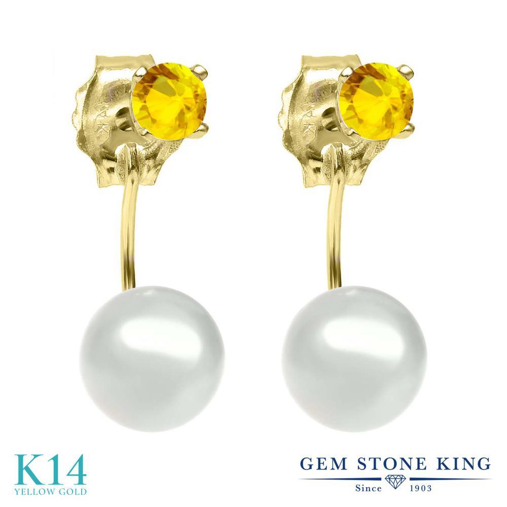 Gem Stone King 0.26カラット 天然 イエローサファイア 14金 イエローゴールド(K14) ピアス レディース 小粒 シンプル ぶら下がり 天然石 9月 誕生石 金属アレルギー対応 誕生日プレゼント