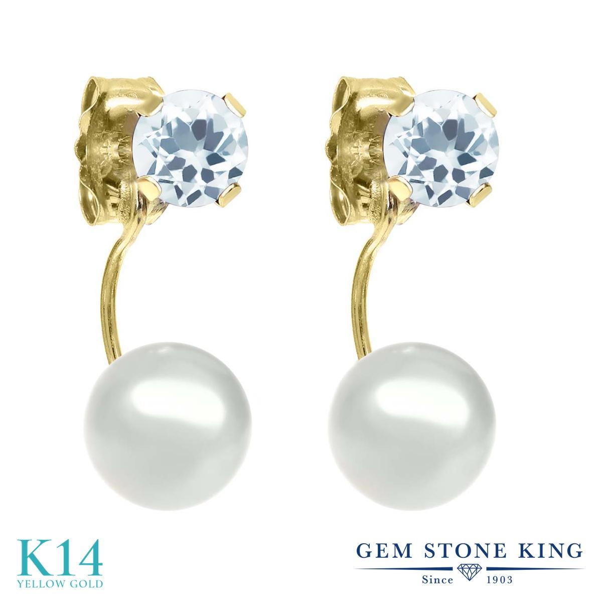 Gem Stone King クリーム 淡水養殖真珠 0.44カラット 天然 アクアマリン 14金 イエローゴールド(K14) ピアス レディース パール 小粒 シンプル ぶら下がり 天然石 6月 誕生石 金属アレルギー対応 誕生日プレゼント