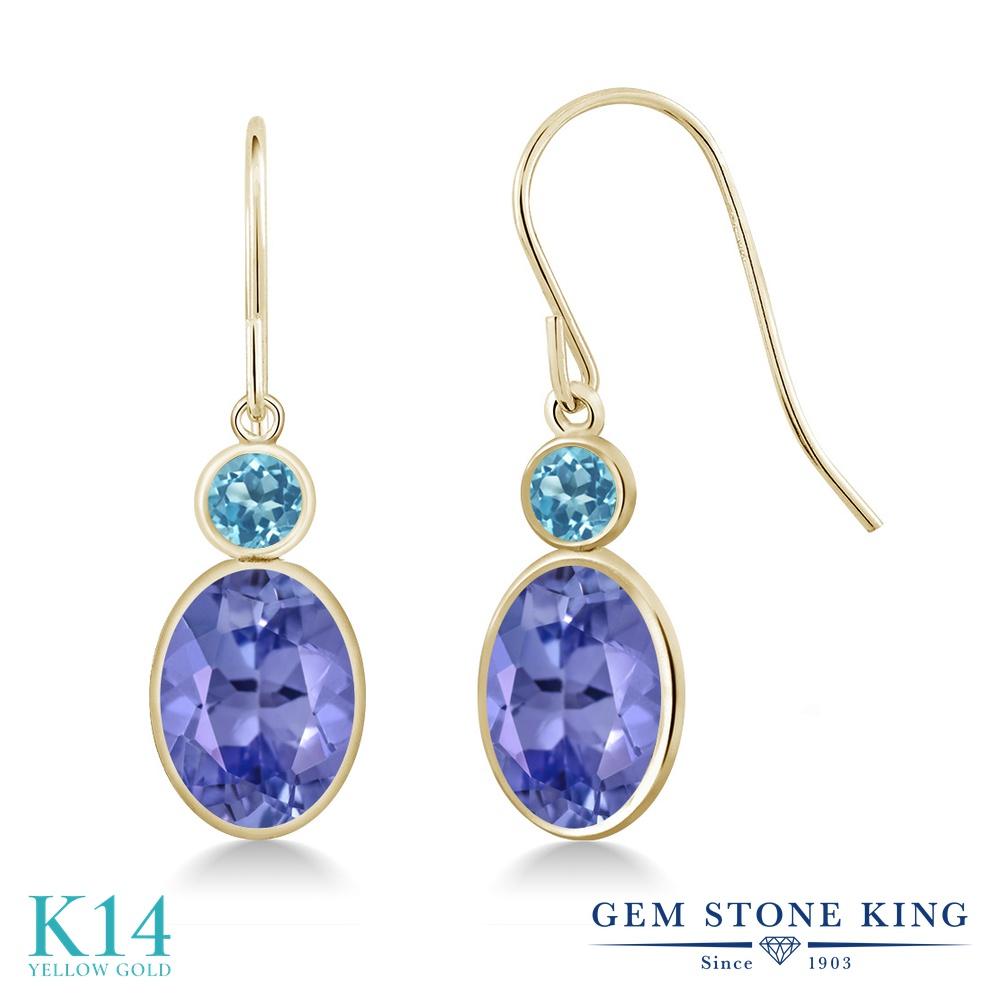 Gem Stone King 2.62カラット 天然石 タンザナイト 天然 スイスブルートパーズ 14金 イエローゴールド(K14) ピアス レディース 大粒 ぶら下がり フレンチワイヤー 天然石 12月 誕生石 金属アレルギー対応 誕生日プレゼント