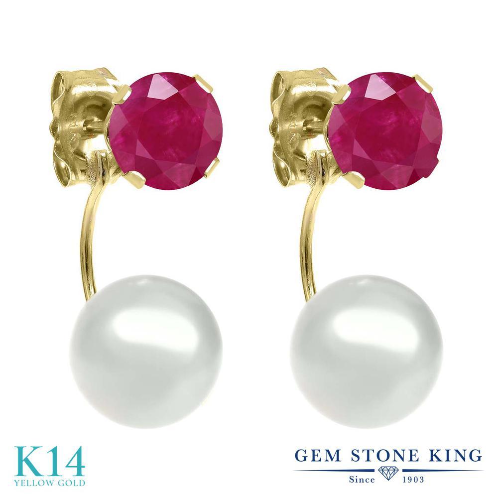 Gem Stone King クリーム 淡水養殖真珠 1.12カラット 天然 ルビー 14金 イエローゴールド(K14) ピアス レディース パール シンプル ぶら下がり 天然石 6月 誕生石 金属アレルギー対応 誕生日プレゼント