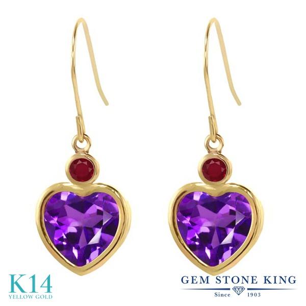 Gem Stone King 3.48カラット 天然アメジスト 天然ルビー 14金 イエローゴールド(K14) ピアス レディース 大粒 ぶら下がり フレンチワイヤー 天然石 誕生石 金属アレルギー対応 誕生日プレゼント