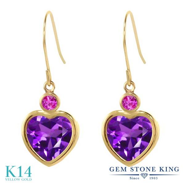 Gem Stone King 3.46カラット 天然 アメジスト 天然 ピンクサファイア 14金 イエローゴールド(K14) ピアス レディース 大粒 ぶら下がり フレンチワイヤー 天然石 2月 誕生石 金属アレルギー対応 誕生日プレゼント