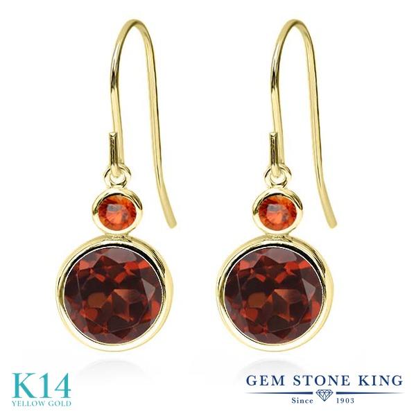 Gem Stone King 3.96カラット 天然 ガーネット 天然 オレンジサファイア 14金 イエローゴールド(K14) ピアス レディース 大粒 ぶら下がり フレンチワイヤー 天然石 1月 誕生石 金属アレルギー対応 誕生日プレゼント