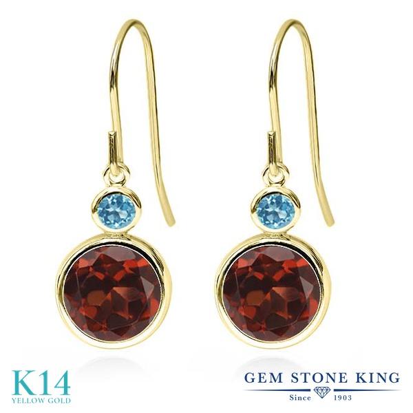 Gem Stone King 4カラット 天然 ガーネット 天然 スイスブルートパーズ 14金 イエローゴールド(K14) ピアス レディース 大粒 ぶら下がり フレンチワイヤー 天然石 1月 誕生石 金属アレルギー対応 誕生日プレゼント