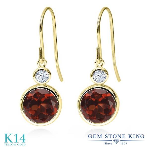 Gem Stone King 3.98カラット 天然 ガーネット 天然 トパーズ (無色透明) 14金 イエローゴールド(K14) ピアス レディース 大粒 ぶら下がり フレンチワイヤー 天然石 1月 誕生石 金属アレルギー対応 誕生日プレゼント
