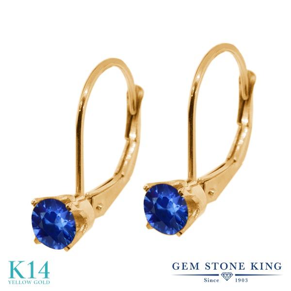 Gem Stone King 0.48カラット 天然 サファイア 14金 イエローゴールド(K14) ピアス レディース 小粒 シンプル ぶら下がり レバーバック 9月 誕生石 金属アレルギー対応 誕生日プレゼント