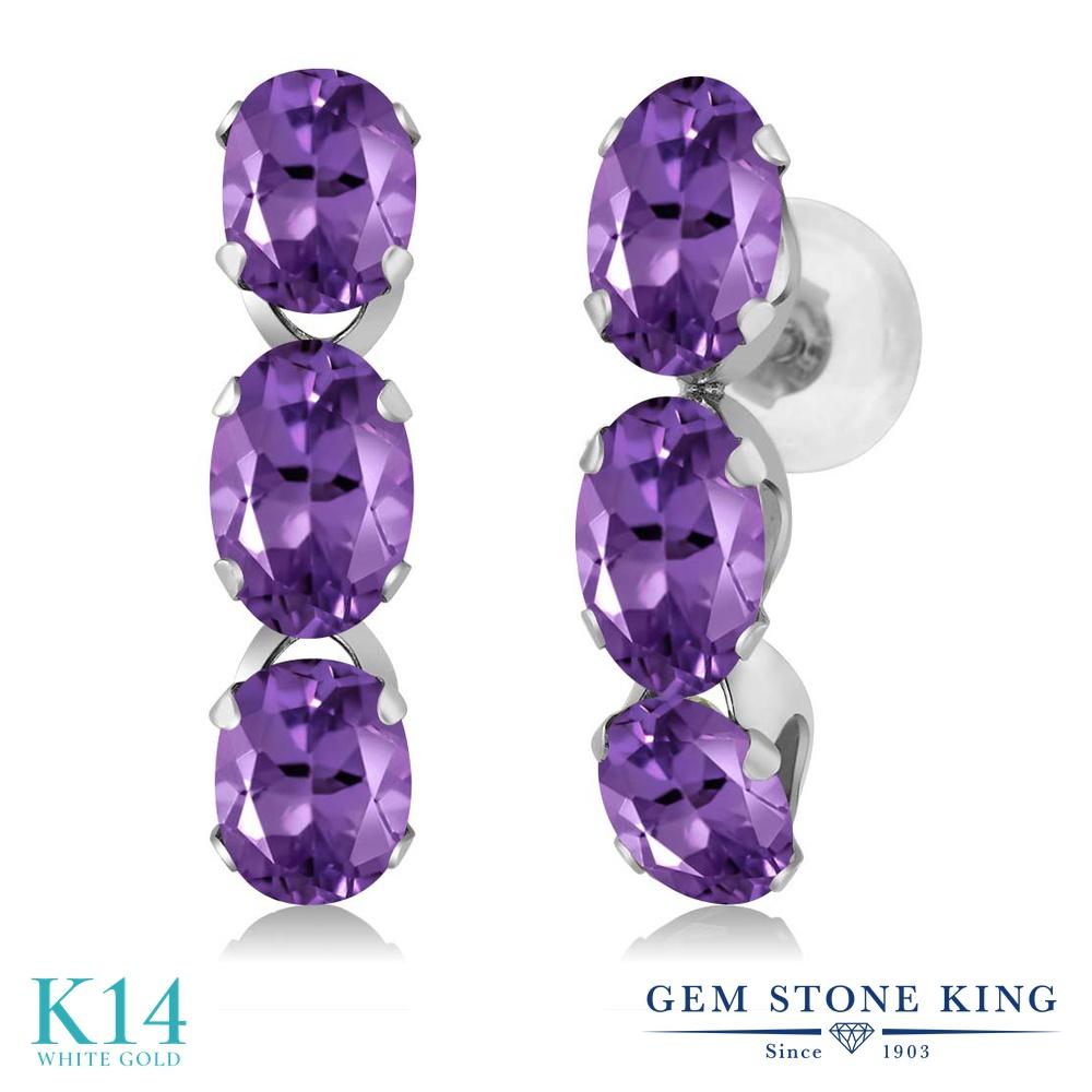 Gem Stone King 2.1カラット 天然 アメジスト 14金 ホワイトゴールド(K14) ピアス レディース 小粒 ぶら下がり 華奢 細身 天然石 2月 誕生石 金属アレルギー対応 誕生日プレゼント
