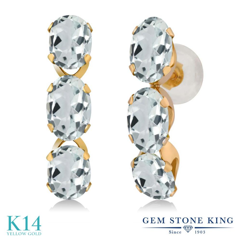 Gem Stone King 2.58カラット 天然 アクアマリン 14金 イエローゴールド(K14) ピアス レディース 小粒 ぶら下がり 天然石 誕生石 金属アレルギー対応 誕生日プレゼント