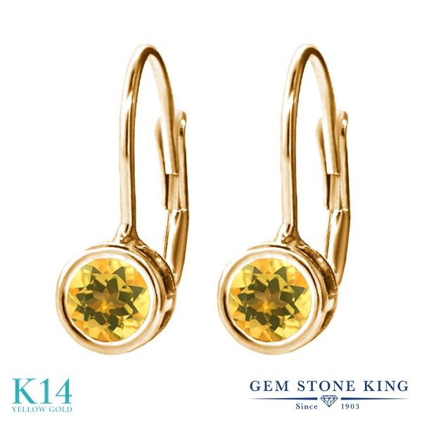 Gem Stone King 0.52カラット 天然 シトリン 14金 イエローゴールド(K14) ピアス レディース 小粒 シンプル ぶら下がり レバーバック 天然石 11月 誕生石 金属アレルギー対応 誕生日プレゼント
