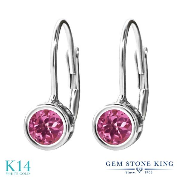 Gem Stone King 0.48カラット 天然 ピンクトルマリン 14金 ホワイトゴールド(K14) ピアス レディース 小粒 シンプル ぶら下がり レバーバック 天然石 10月 誕生石 金属アレルギー対応 誕生日プレゼント