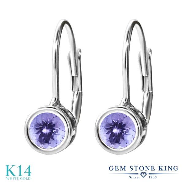 Gem Stone King 0.6カラット 天然石 タンザナイト 14金 ホワイトゴールド(K14) ピアス レディース 小粒 シンプル ぶら下がり レバーバック 天然石 12月 誕生石 金属アレルギー対応 誕生日プレゼント