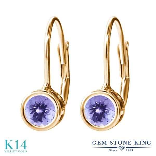 Gem Stone King 0.6カラット 天然石 タンザナイト 14金 イエローゴールド(K14) ピアス レディース 小粒 シンプル ぶら下がり レバーバック 天然石 12月 誕生石 金属アレルギー対応 誕生日プレゼント