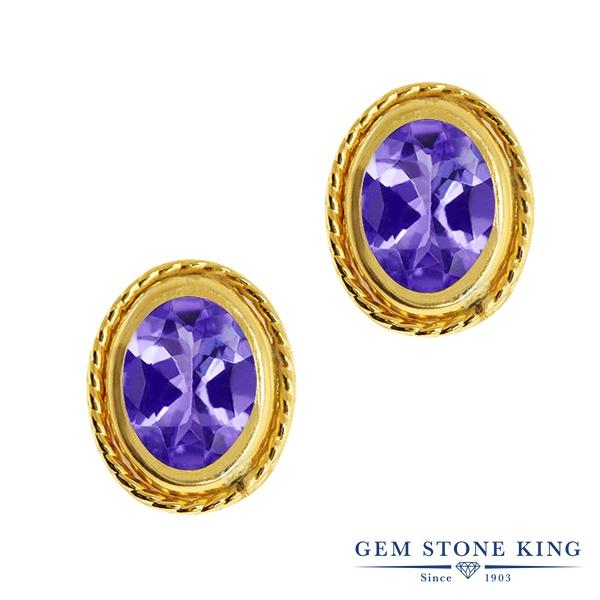 Gem Stone King 1.5カラット 天然石 タンザナイト シルバー925(純銀) ピアス レディース シンプル スタッド 天然石 12月 誕生石 金属アレルギー対応 誕生日プレゼント