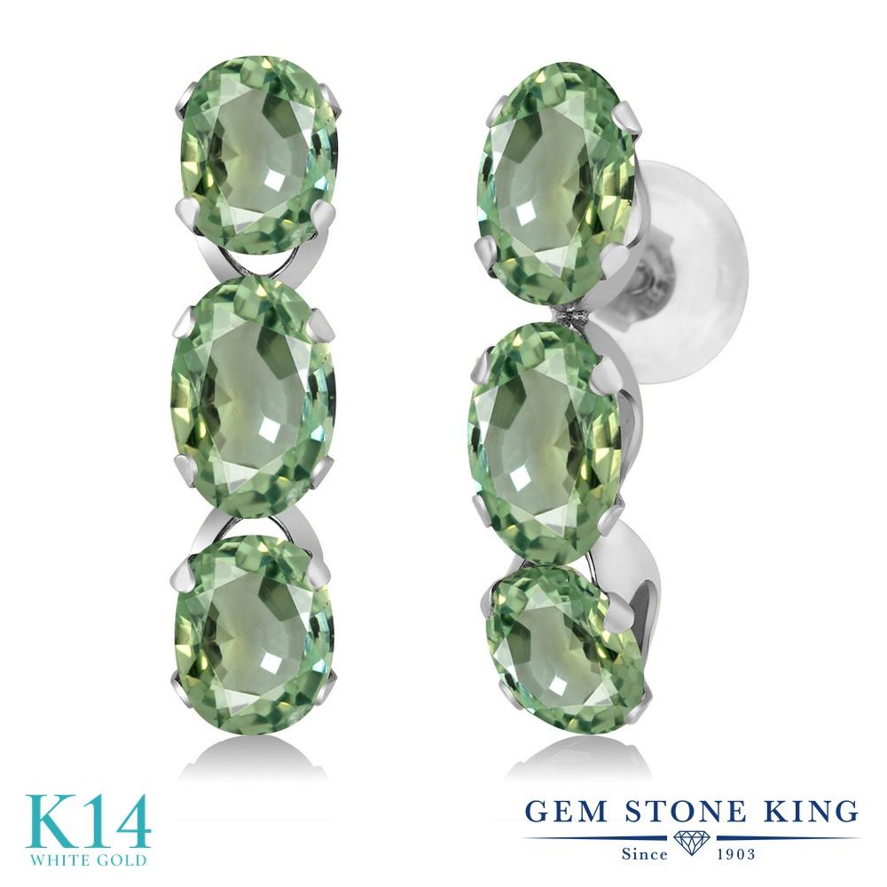 Gem Stone King 3.3カラット 天然 グリーンサファイア 14金 ホワイトゴールド(K14) ピアス レディース ぶら下がり 華奢 細身 天然石 9月 誕生石 金属アレルギー対応 誕生日プレゼント