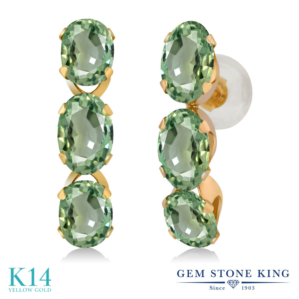 Gem Stone King 3.3カラット 天然 グリーンサファイア 14金 イエローゴールド(K14) ピアス レディース ぶら下がり 天然石 誕生石 金属アレルギー対応 誕生日プレゼント