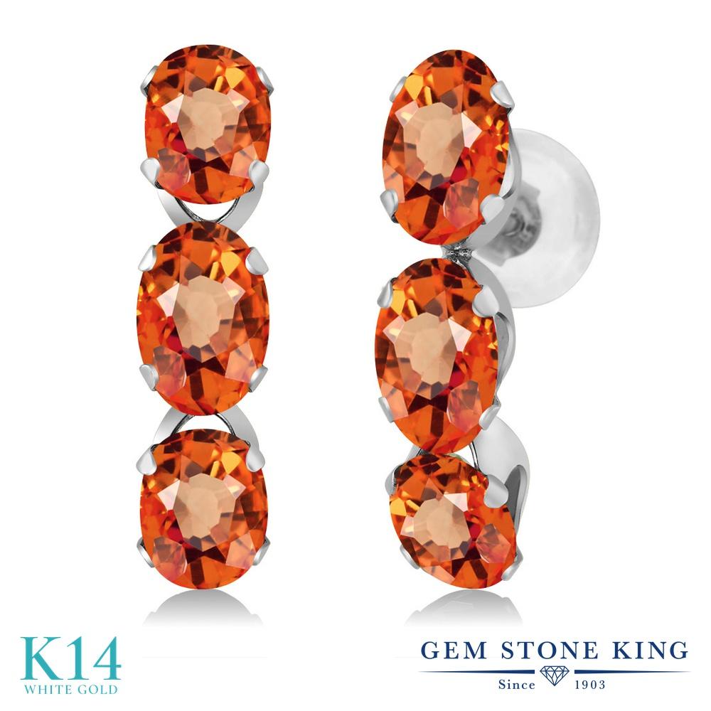 Gem Stone King 3.3カラット 天然 オレンジサファイア 14金 ホワイトゴールド(K14) ピアス レディース ぶら下がり 華奢 細身 天然石 9月 誕生石 金属アレルギー対応 誕生日プレゼント