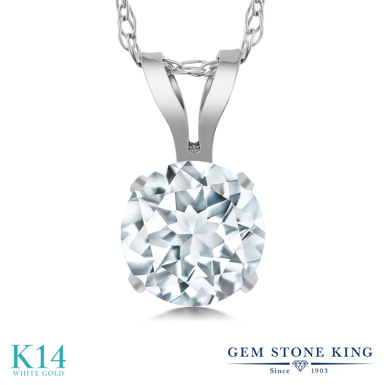 Gem Stone King 0.4カラット 天然 アクアマリン 14金 ホワイトゴールド(K14) ネックレス ペンダント レディース 小粒 一粒 シンプル 天然石 3月 誕生石 金属アレルギー対応 誕生日プレゼント