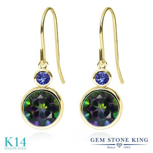 Gem Stone King 5.64カラット 天然石 ミスティックトパーズ (グリーン) 天然石 タンザナイト 14金 イエローゴールド(K14) ピアス レディース 大粒 ぶら下がり フレンチワイヤー 天然石 金属アレルギー対応 誕生日プレゼント