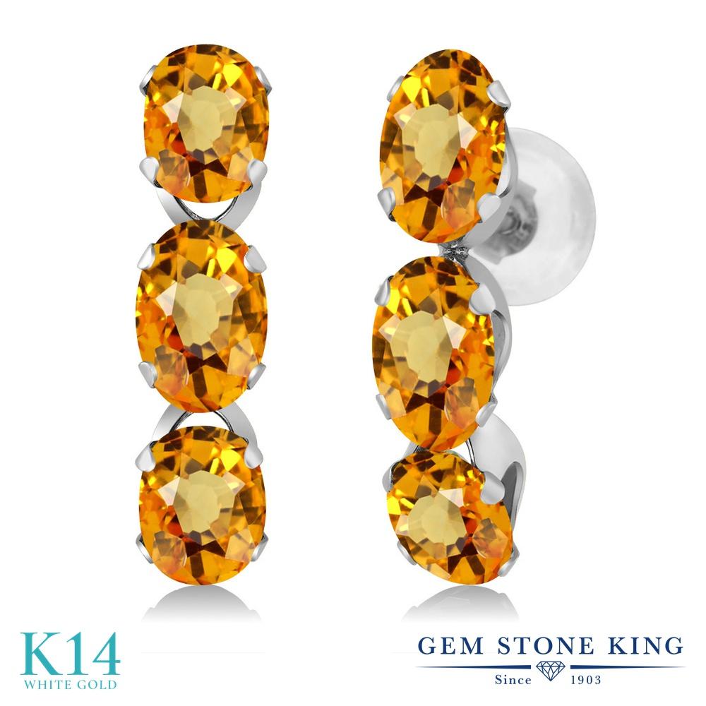 Gem Stone King 3.3カラット 天然 イエローサファイア 14金 ホワイトゴールド(K14) ピアス レディース ぶら下がり 華奢 細身 天然石 9月 誕生石 金属アレルギー対応 誕生日プレゼント