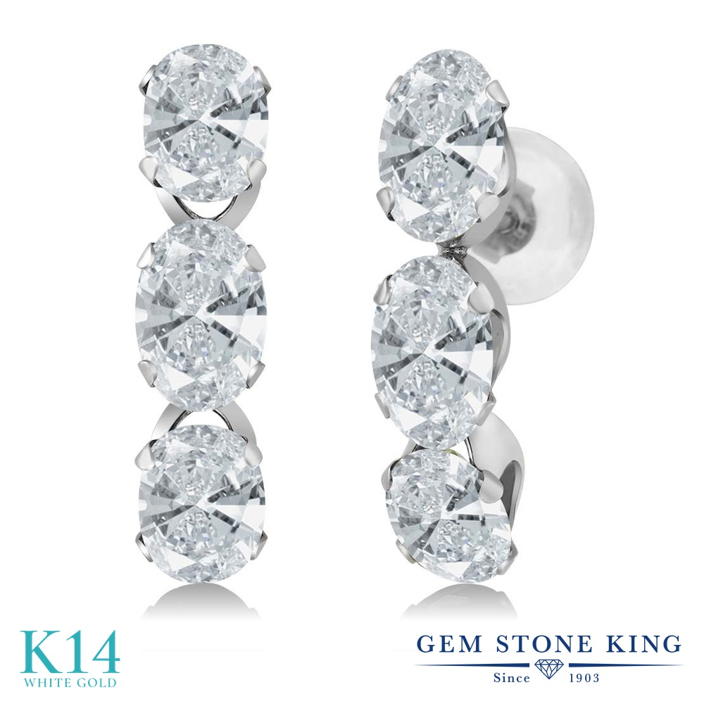 Gem Stone King スワロフスキージルコニア(無色透明) 14金 ホワイトゴールド(K14) ピアス レディース CZ 小粒 ぶら下がり 金属アレルギー対応 誕生日プレゼント