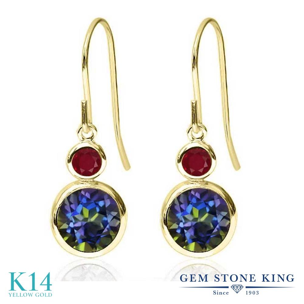 Gem Stone King 1.88カラット 天然石 ミスティックトパーズ (ブルー) 天然 ルビー 14金 イエローゴールド(K14) ピアス レディース ぶら下がり フレンチワイヤー 天然石 金属アレルギー対応 誕生日プレゼント