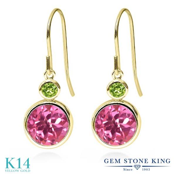 Gem Stone King 4.94カラット 天然ミスティックトパーズ(ピンク) 天然石ペリドット 14金 イエローゴールド(K14) ピアス レディース 大粒 ぶら下がり フレンチワイヤー 天然石 金属アレルギー対応 誕生日プレゼント