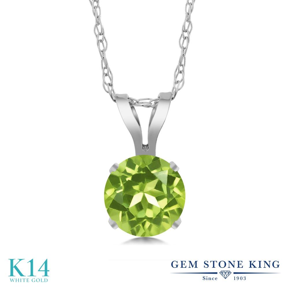 Gem Stone King 0.5カラット 天然石 ペリドット 14金 ホワイトゴールド(K14) ネックレス ペンダント レディース 小粒 一粒 シンプル 天然石 8月 誕生石 金属アレルギー対応 誕生日プレゼント