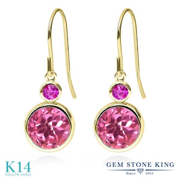Gem Stone King 4.96カラット 天然 ミスティックトパーズ (ピンク) 天然 ピンクサファイア 14金 イエローゴールド(K14) ピアス レディース 大粒 ぶら下がり フレンチワイヤー 天然石 金属アレルギー対応 誕生日プレゼント