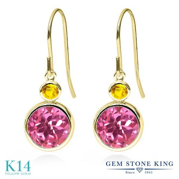Gem Stone King 4.96カラット 天然 ミスティックトパーズ (ピンク) 天然 イエローサファイア 14金 イエローゴールド(K14) ピアス レディース 大粒 ぶら下がり フレンチワイヤー 天然石 金属アレルギー対応 誕生日プレゼント