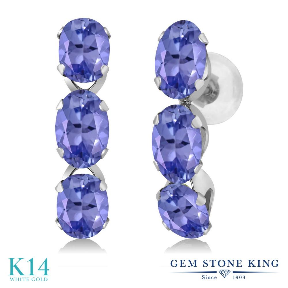 Gem Stone King 2.7カラット 天然石 タンザナイト 14金 ホワイトゴールド(K14) ピアス レディース 小粒 ぶら下がり 華奢 細身 天然石 12月 誕生石 金属アレルギー対応 誕生日プレゼント