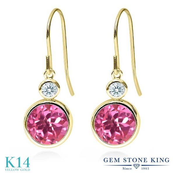 Gem Stone King 4.92カラット 天然ミスティックトパーズ(ピンク) 14金 イエローゴールド(K14) ピアス レディース 大粒 ぶら下がり フレンチワイヤー 天然石 金属アレルギー対応 誕生日プレゼント