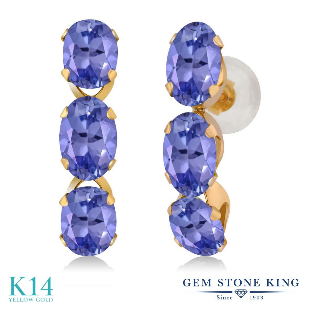 Gem Stone King 2.7カラット 天然石 タンザナイト 14金 イエローゴールド(K14) ピアス レディース 小粒 ぶら下がり 天然石 誕生石 金属アレルギー対応 誕生日プレゼント
