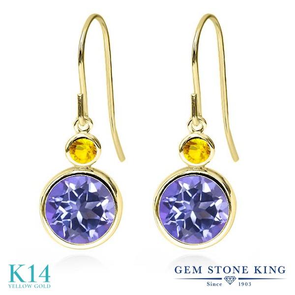Gem Stone King 5.06カラット 天然 ミスティックトパーズ (タンザナイトブルー) 天然 イエローサファイア 14金 イエローゴールド(K14) ピアス レディース 大粒 ぶら下がり フレンチワイヤー 天然石 金属アレルギー対応 誕生日プレゼント