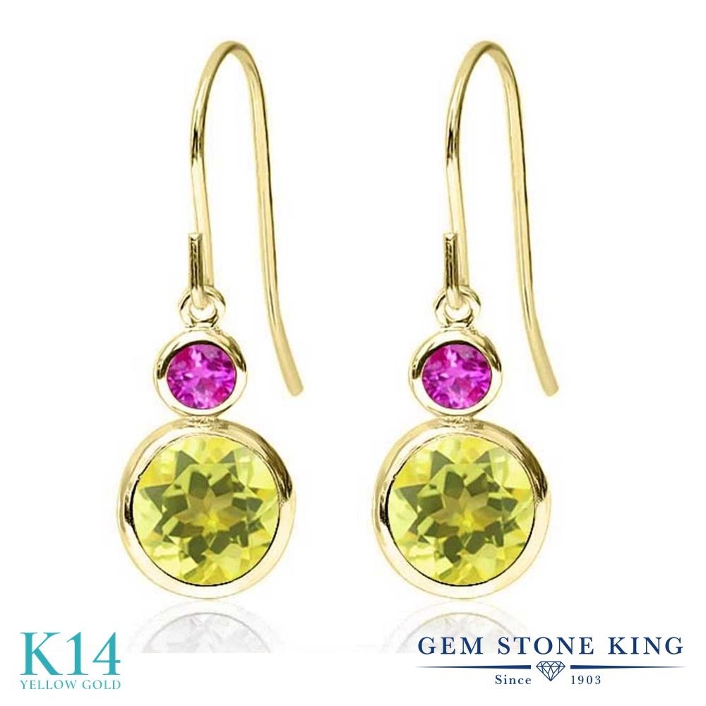 Gem Stone King 2.26カラット 天然石 ミスティックトパーズ (イエロー) 天然 ピンクサファイア 14金 イエローゴールド(K14) ピアス レディース 大粒 ぶら下がり フレンチワイヤー 天然石 金属アレルギー対応 誕生日プレゼント