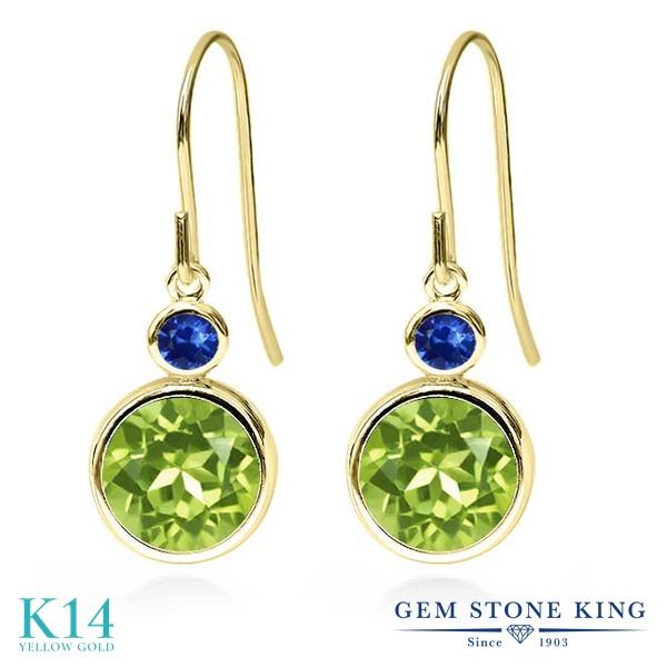 Gem Stone King 4.26カラット 天然石 ペリドット 天然 サファイア 14金 イエローゴールド(K14) ピアス レディース 大粒 ぶら下がり フレンチワイヤー 天然石 8月 誕生石 金属アレルギー対応 誕生日プレゼント