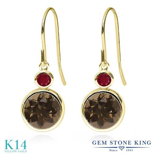 Gem Stone King 3.68カラット 天然 スモーキークォーツ (ブラウン) 天然 ルビー 14金 イエローゴールド(K14) ピアス レディース 大粒 ぶら下がり フレンチワイヤー 天然石 金属アレルギー対応 誕生日プレゼント
