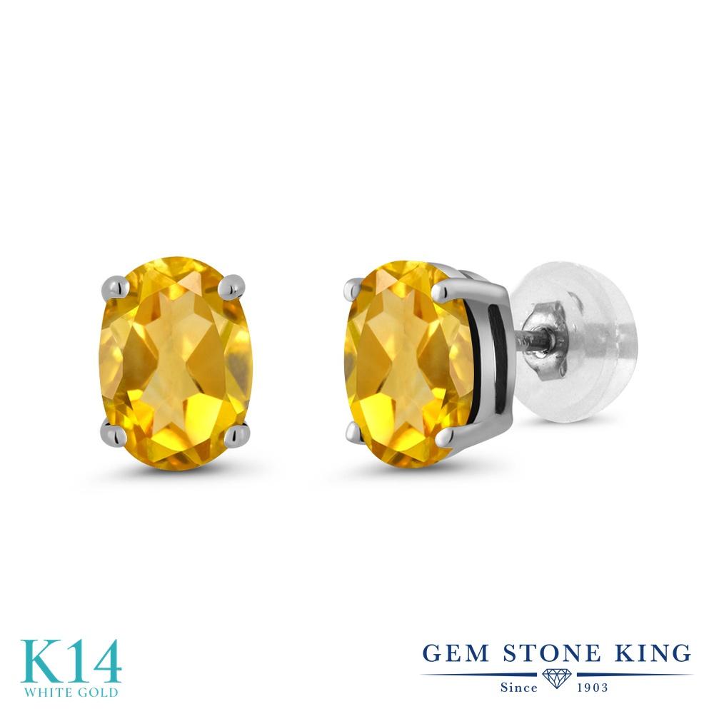 Gem Stone King 1.20カラット 天然シトリン 14金 ホワイトゴールド(K14) ピアス レディース シンプル スタッド 天然石 誕生石 金属アレルギー対応 誕生日プレゼント
