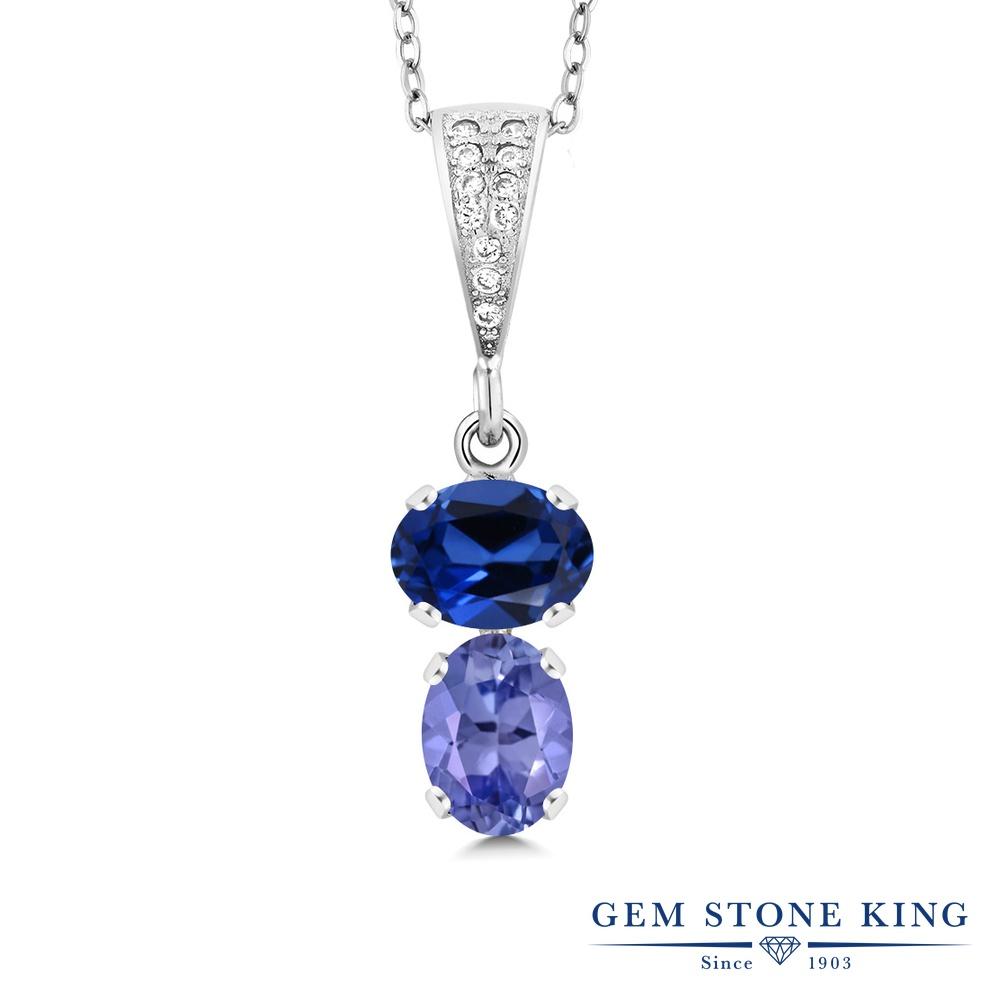 Gem Stone King 2.83カラット シミュレイテッド サファイア 天然石 タンザナイト シルバー925 ネックレス ペンダント レディース 大粒 金属アレルギー対応 誕生日プレゼント