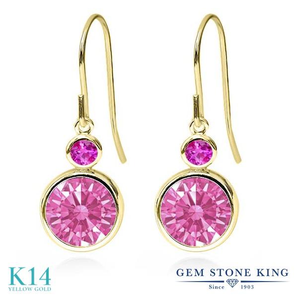 Gem Stone King 4.34カラット スワロフスキージルコニア (ピンク) 天然 ピンクサファイア 14金 イエローゴールド(K14) ピアス レディース CZ 大粒 ぶら下がり フレンチワイヤー 金属アレルギー対応 誕生日プレゼント