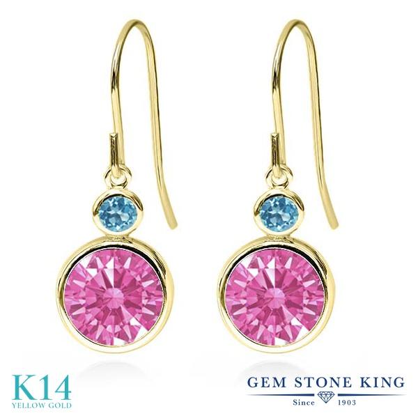 Gem Stone King 4.38カラット スワロフスキージルコニア(ピンク) 天然トパーズ(スイスブルー) 14金 イエローゴールド(K14) ピアス レディース CZ 大粒 ぶら下がり フレンチワイヤー 金属アレルギー対応 誕生日プレゼント