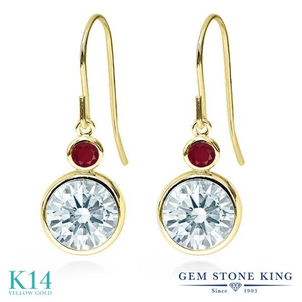 Gem Stone King 4.36カラット スワロフスキージルコニア (無色透明) 天然 ルビー 14金 イエローゴールド(K14) ピアス レディース CZ 大粒 ぶら下がり フレンチワイヤー 金属アレルギー対応 誕生日プレゼント