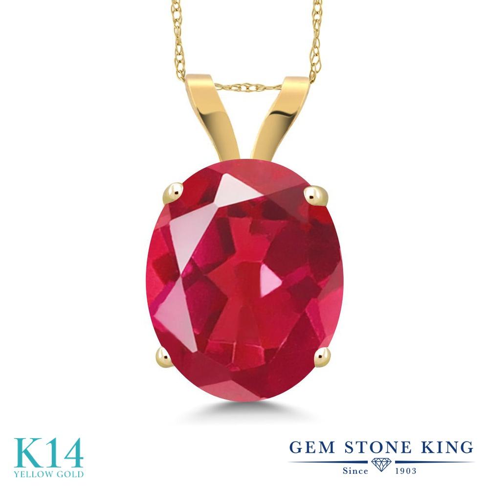 Gem Stone King 3.60カラット 天然石 ミスティッククォーツ(ピンク) 14金 イエローゴールド(K14) ネックレス ペンダント レディース 大粒 一粒 シンプル 天然石 金属アレルギー対応 誕生日プレゼント