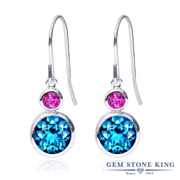 Gem Stone King 2.26カラット 天然石 カシミアブルートパーズ (スワロフスキー 天然石) 天然 ピンクサファイア ピアス レディース シルバー925 大粒 ぶら下がり フレンチワイヤー 金属アレルギー対応