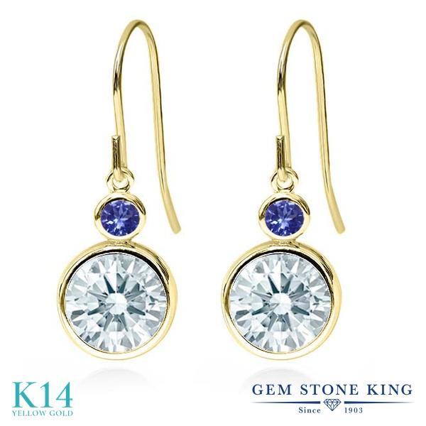 Gem Stone King 4.32カラット スワロフスキージルコニア(無色透明) 天然石 タンザナイト 14金 イエローゴールド(K14) ピアス レディース CZ 大粒 ぶら下がり フレンチワイヤー 金属アレルギー対応 誕生日プレゼント