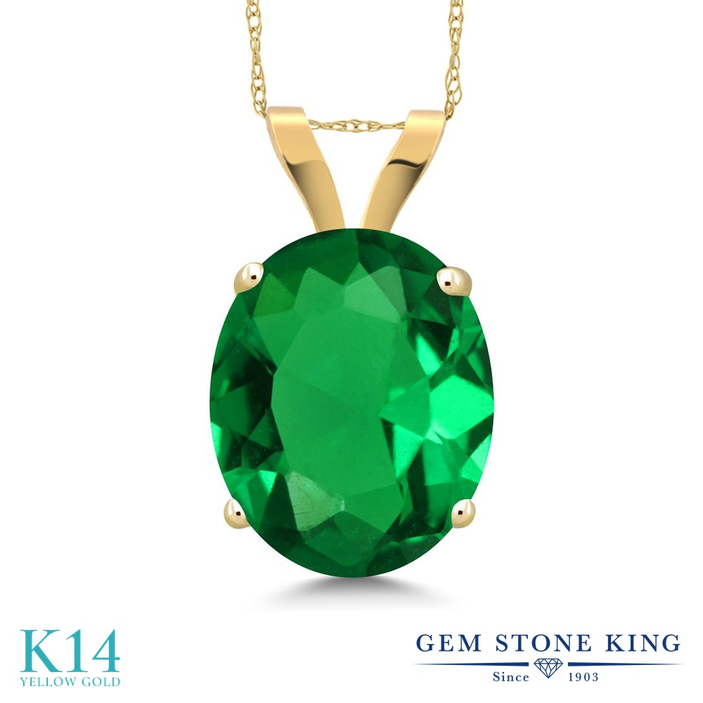 Gem Stone King 3.63カラット ナノエメラルド 14金 イエローゴールド(K14) ネックレス ペンダント レディース 大粒 一粒 シンプル 金属アレルギー対応 誕生日プレゼント